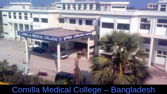 Comilla Medical College – Bangladesh