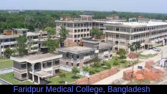 Study MBBS In Faridpur Medical College, Bangladesh | MBBS Admission