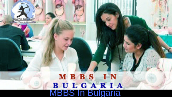 MBBS In Bulgaria