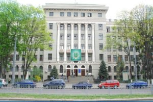 MBBS in Kharkiv National Medical University || MBBS in Ukraine || MBBS Admissions Ukraine
