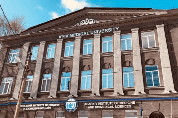 MBBS in Kyiv Medical University of UAFM (Kharkiv Branch) || Low-cost MBBS in Ukraine || MBBS Ukraine for Indian Students