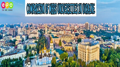 Comparison of Medical Universities in Ukraine | MBBS in Ukraine | MBBS Admissions Ukraine